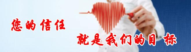 深圳家用汗蒸房