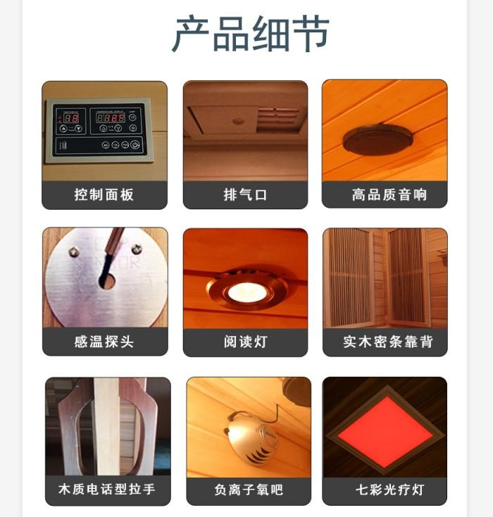 美容院移动汗蒸房的产品细节