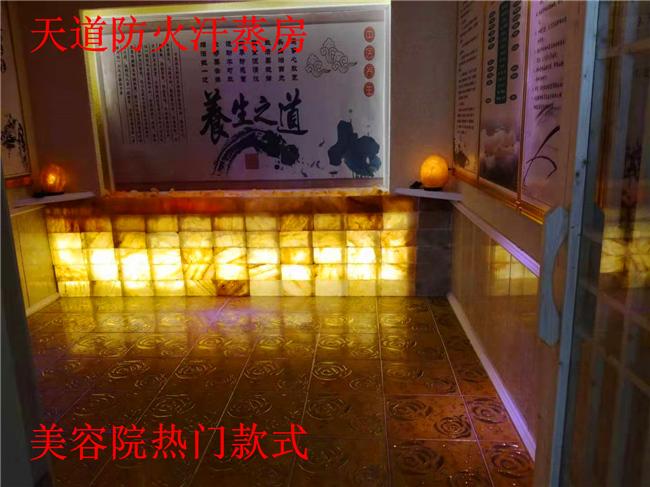 深圳防火汗蒸房