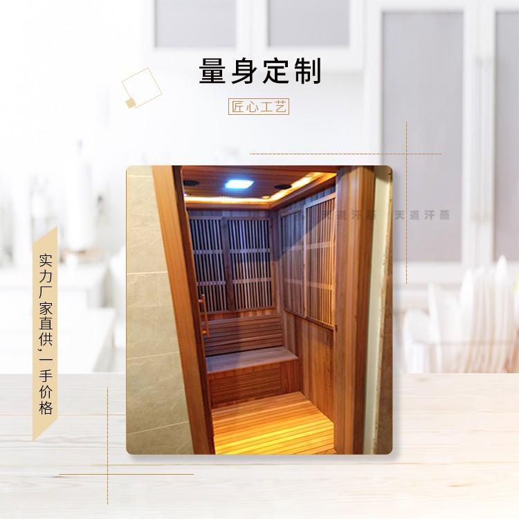 上海别墅汗蒸房