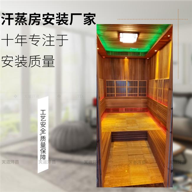 别墅家用汗蒸房装修